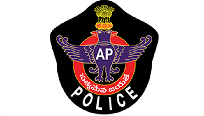 Image result for State Level Police Recruitment Board (SLPRB) logo